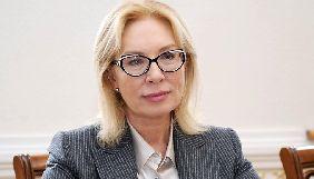 Денісова просить розглянути клопотання про помилування Сенцова якнайшвидше