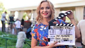 Канал «Україна» знімає 16-серійну драму «Кримінальний журналіст»