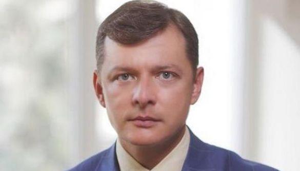Николаевский журналист рассказал о забавных мерах безопасности Олега Ляшко на телевидении