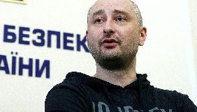 Слідком РФ продовжує розслідувати вбивство Бабченка і попросив у «Новой газеты» його характеристику (ОНОВЛЕНО)