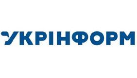 «Укрінформ» оголосив конкурс на посаду редактора сайту