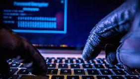 Кіберполіція постійно фіксує кібератаки з території РФ, які мають на меті здобуття інформації - Демидюк