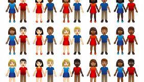 В переліку емодзі можуть з'явитися 55 нових значків із парами