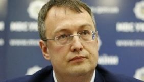 Суд зобов'язав Антона Геращенка видалити з Facebook пост про Саакашвілі та написати спростування