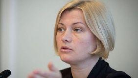 Ірина Геращенко звинуватила Кремль у брехні щодо помилування Сенцова