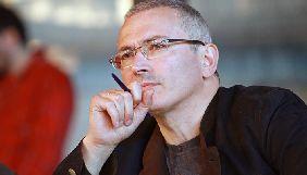 Михайло Ходорковський створив Фонд міжнародних розслідувань злочинів проти медійників «Правосуддя для журналістів»