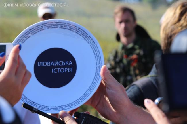 Під Києвом розпочалися зйомки фільму про події 2014 року в Іловайську