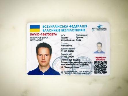 Дистрибьютор DJI в Украине Тарас Трояк продает удостоверения журналистов за 3000 грн. Легально ли это?