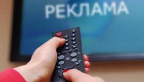 Чотири парламентські партії купили реклами на ТБ на понад 12 млн грн державних коштів – КВУ