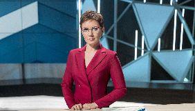 На каналі «Україна» стартує новий сезон «Головної теми»