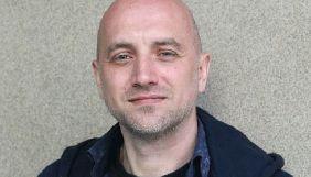 Мінкульт вніс до переліку осіб, що загрожують нацбезпеці, письменника Прилєпіна та ще трьох діячів культури РФ