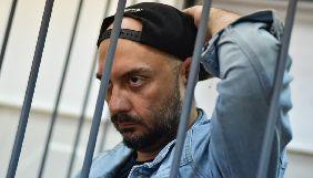 Московський суд продовжив домашній арешт режисеру Серебренникову до 19 вересня