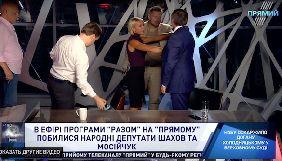В студии Прямого канала из-за «походов на гей-парады» подрались Мосейчук и Шахов