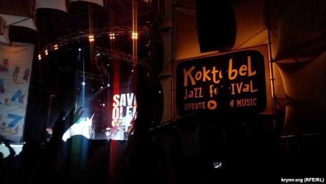 У Чорноморську на музичному фестивалі закликали звільнити Сенцова