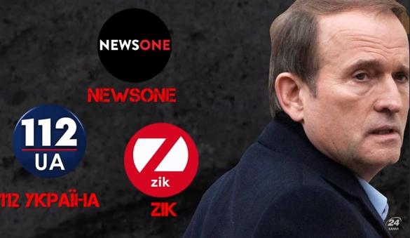 Канал «24» заявив, що не несе відповідальності за оприлюднену інформацію про нібито продаж ZIKу Медведчуку