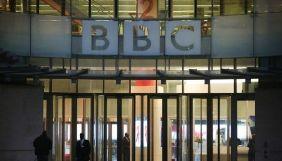 #вимкниВВС: У Британії набирає обертів флешмоб незадоволених тим, як ВВС подають новини