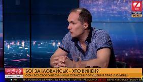 Генштаб звернувся до каналу ZIK через ефір з Юрієм Бутусовим