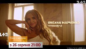 Танці з Марченко: боти, цензура, рейтинги, Медведчук і вибори