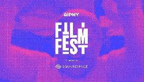 Giphy запустила конкурс 18-секундних фільмів Giphy Film Fest