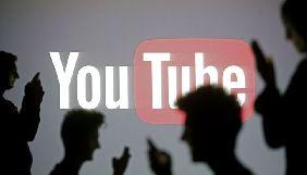 Невідомі зламали та видалили канал «Эха Москвы» на YouTube