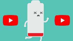 Нещадний алгоритм: через правила Youtube блогери емоційно вигорають