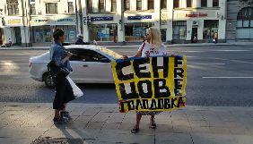 У Москві провели щомісячну акцію на підтримку Сенцова та інших українських політв'язнів