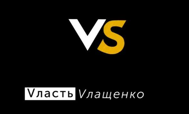Наталя Влащенко анонсувала нову авторську програму на YouTube