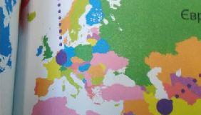 Читачі виявили у видавництва «Ранок» книгу з «російським» Кримом; видавництво пообіцяло зняти її з продажу