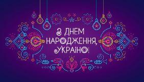 У День Незалежності канал «Україна» покаже декілька прем'єр
