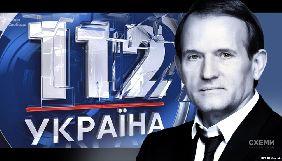 «Схеми»: Новий генпродюсер «112 Україна» пов'язаний з Медведчуком, новий власник з Німеччини – продавець уживаних авто