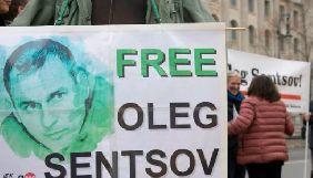 Активісти записали відеозвернення до президента Макрона з проханням допомогти звільнити Сенцова