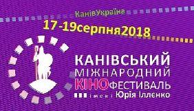 Ґран-прі Канівського міжнародного кінофестивалю отримала стрічка «На своїй землі»