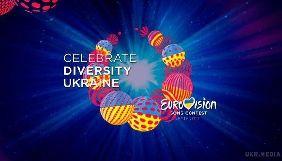«Євробачення-2017» – одна з трьох найбільш позитивних іміджевих подій для України –дослідження