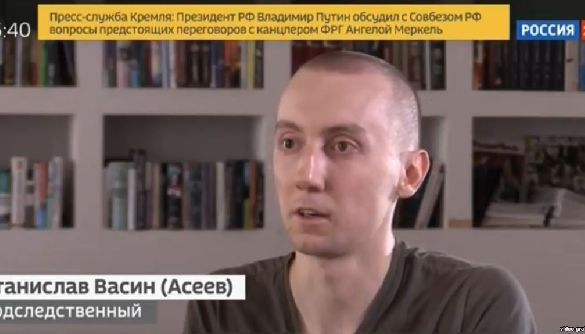 "Declaration of journalists, media and advocacy organizations of Ukraine on ""interview"" with the political prisoner Stanislav Aseev aired by ""Russia 24"""