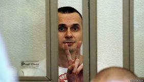 ЄС закликає Росію негайно звільнити Олега Сенцова та всіх українських політв'язнів