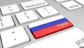Проросійські хакери створили фальшиві сайти Сенату США та двох інститутів — Microsoft