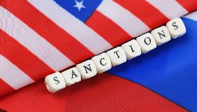 США ввели додаткові санкції проти Росії в рамках протидії шкідливій кібердіяльності