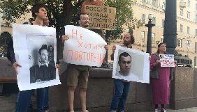 У Москві під час акції на підтримку Олега Сенцова затримали близько 10 осіб - «МБХ медіа»