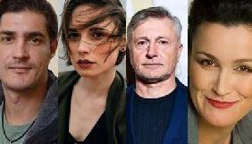 У серіалі Даріуша Яблонського «Принцип насолоди» зіграють Стрельников, Боклан, Плахтій і Васько