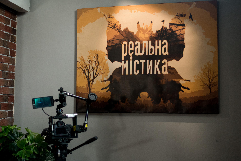 Новий драматичний сезон «Реальної містики» стартує на каналі «Україна»