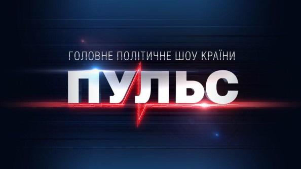 «112 Україна» запускає нове ток-шоу з ведучими Володимиром Полуєвим та Ганною Степанець