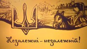 У День Незалежності Суспільне покаже силу філій