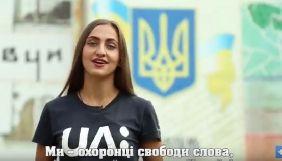 Команда Чернівецької філії зробила відеовітання з Днем прапора та Днем Незалежності