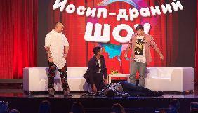 На НЛО TV стартує новий сезон шоу «Мамахохотала»