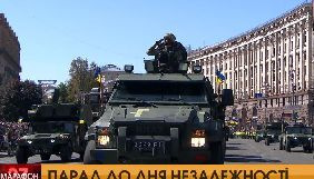 Як транслювали військовий парад до Дня Незалежності українські телеканали