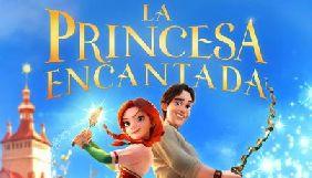Український мультфільм «Викрадена принцеса» стартував у прокаті в Чилі та Індії