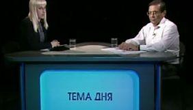 Харківська «Тема дня»: три ефіри про інсулін