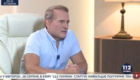 Медведчук назвав історію з фільмом про Василя Стуса «провокацією американців»