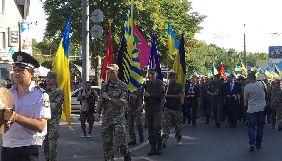 День Независимости Украины отпраздновали на Донбассе