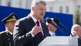 «Конституційне НАТО» для другого терміну Порошенка: плюси та мінуси